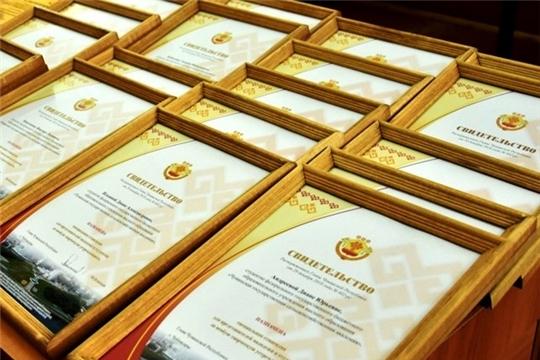 10 представителей молодёжи Алатыря удостоены стипендии Главы Чувашской Республики за особую творческую устремленность