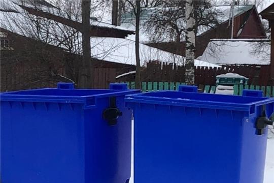 В Алатыре меняют старые мусорные баки на новые