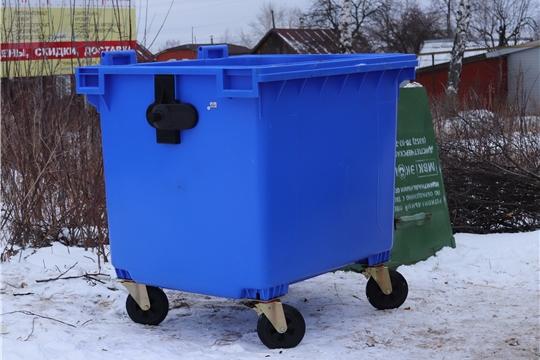 В Алатыре устанавливают новые контейнеры для сбора ТКО