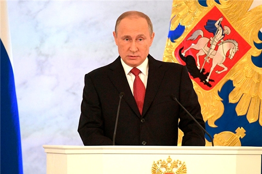 Сегодня в 12.00 состоится оглашение ежегодного Послания Президента России В.В. Путина Федеральному Собранию
