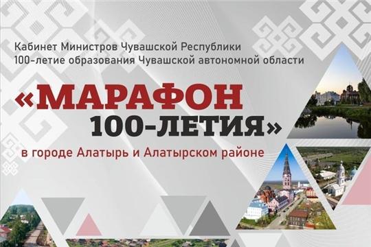 В Алатыре состоится торжественное открытие фестиваля, посвящённого столетию образования Чувашской автономной области