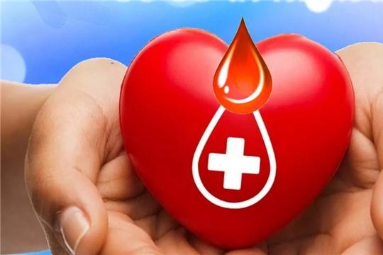 В Алатыре прошёл День донора