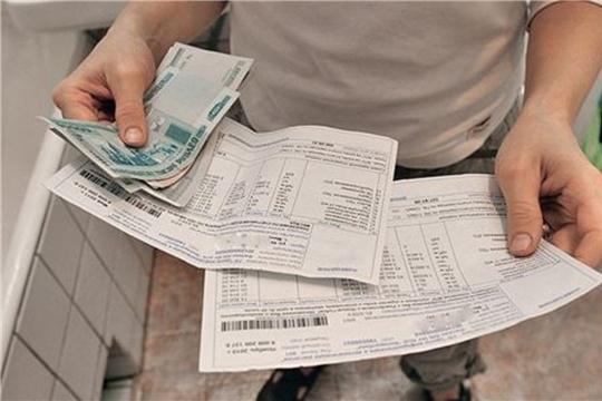 Информация об изменении тарифов и нормативов потребления коммунальной услуги по обращению с ТКО для жителей Чувашии