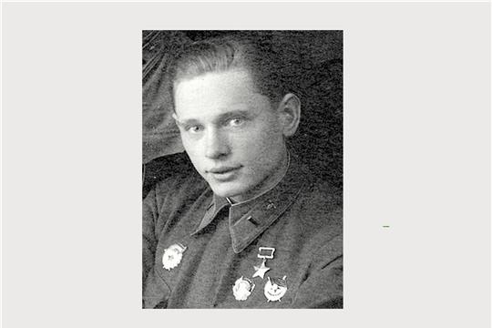 Алатырцы сегодня вспоминают Героя Советского Союза, участника Великой Отечественной войны С.А. Апраксина