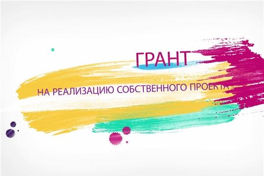 Общественная организация «Центр русской культуры Чувашской Республики» получила грант на реализацию проекта «Алатырь на страже рубежей Отечества»