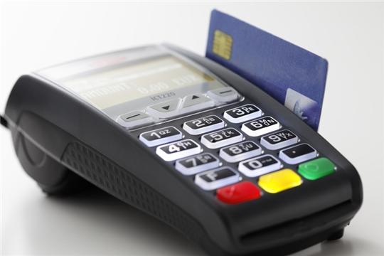 Заплатить за услуги в «Водоканале» теперь можно и с помощью банковской карты