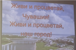 Открытие в Алатыре фестиваля, посвящённого 100-летию со дня образования Чувашской автономной области