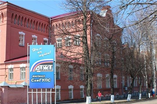 Алатырский филиал Самарского государственного университета путей сообщения объявляет набор по программам дополнительного профессионального образования