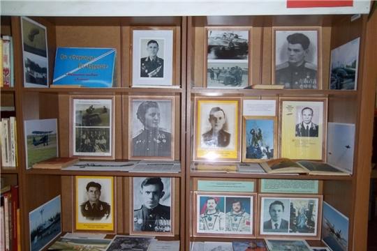 Алатырцев приглашают ознакомиться с выставкой «От «Фармана» до «Бурана». Авиационные традиции Алатыря»