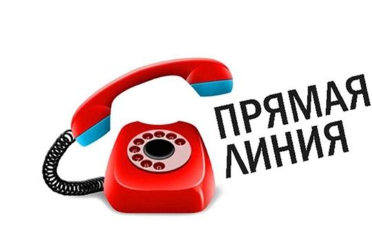 Специалисты Межрайонной инспекции Федеральной налоговой службы №1 по Чувашской Республике проведут «прямую линию» для налогоплательщиков