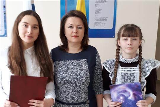 Алатырские школьницы – призёры республиканского этапа Всероссийского конкурса сочинений «Без срока давности»