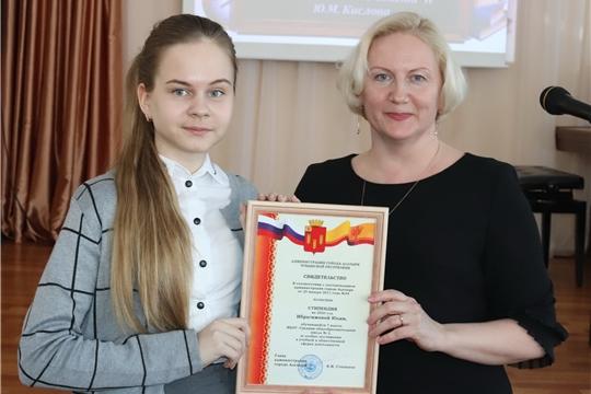 Стипендиаты главы администрации города Алатыря В.И. Степанова