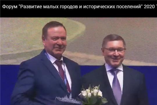 Алатырь вошёл в число победителей Всероссийского конкурса лучших проектов благоустройства малых городов и исторических поселений
