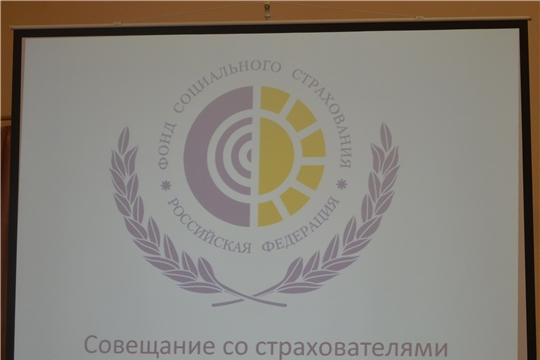 В Алатыре прошёл День Фонда социального страхования Российской Федерации