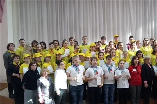 Волонтёры Алатыря – участники зонального установочного семинара по реализации социально значимого проекта «PRO – здоровье»