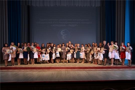 Директор Алатырской детской школы искусств – лауреат республиканского конкурса «Женщина-лидер – 2020»