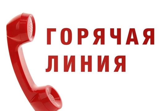 В Приёмной Президента России в Чувашии состоится межведомственная «горячая линия» по пенсионным и социальным вопросам