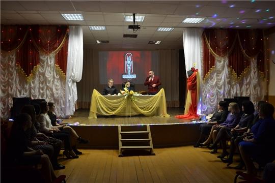 В Алатырском филиале ЧГУ состоялся «Модный приговор», посвящённый Международному женскому дню