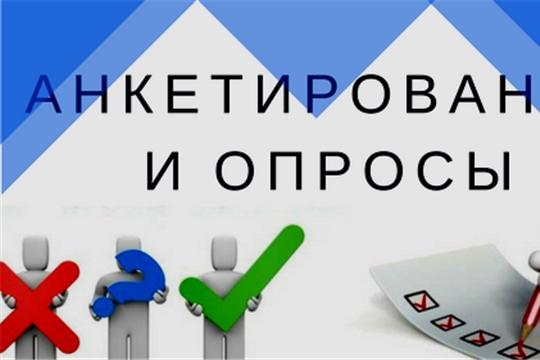 Гражданам, имеющим инвалидность, предлагают пройти анкетирование