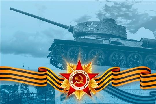 Стартовал проект «Открытки Победы»