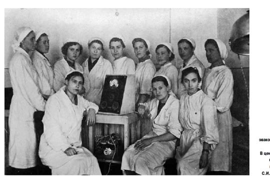 Работа эвакогоспиталей в Алатыре в годы войны