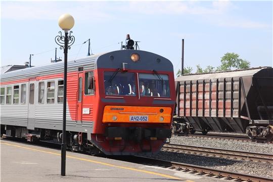 Пассажиры старше 65 лет могут отменить поездку на поезде дистанционно