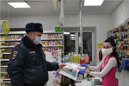 В Алатыре продолжаются мероприятия по предупреждению распространения коронавирусной инфекции