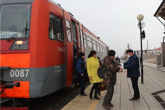 Рейд на железнодорожном вокзале