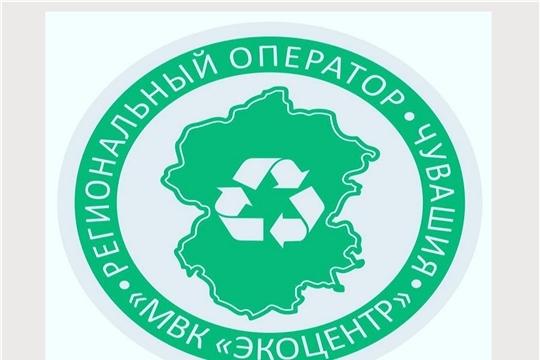 Нерабочие дни привели к росту количества твердых коммунальных отходов