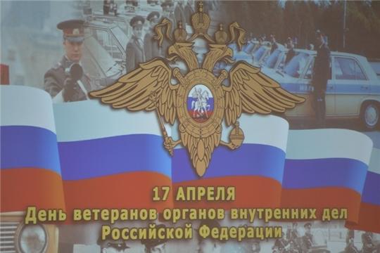 17 апреля - День ветерана органов внутренних дел Российской Федерации
