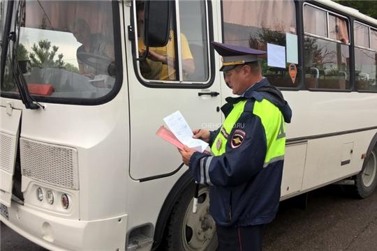 Сегодня в Алатыре проходит оперативно-профилактическое мероприятие «Автобус»