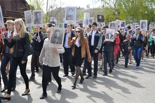 В этом году шествие «Бессмертного полка» в Чувашии пройдёт в онлайн-режиме