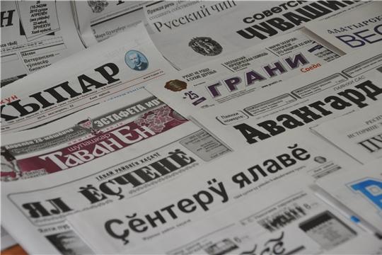 Проходит Всероссийская декада подписки на периодические печатные издания на второе полугодие 2020 года