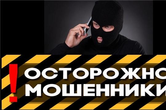 Жительницу Алатыря мошенники попросили установить приложение и списали с её банковской карты более 230 000 рублей