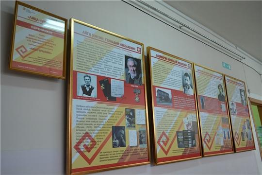 Алатырцев приглашают принять участие в народном голосовании и поддержать выставочный проект «Лица Чувашии»