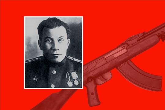 Одна из улиц Алатыря названа в честь выдающегося конструктора стрелкового оружия А.И. Судаева