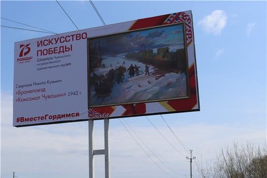 Алатырь начали украшать к 75-летию Великой Победы