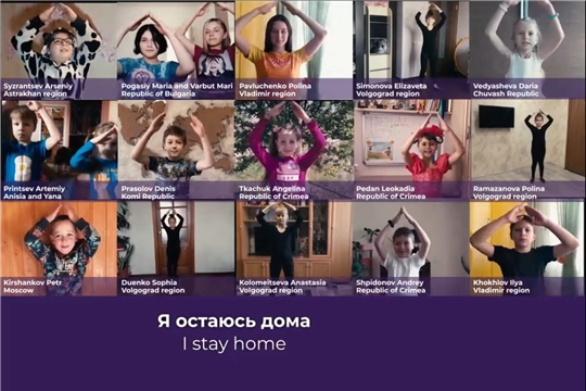 Жительница Алатыря – воспитанница детского сада «Светлячок» Дарья Ведяшёва приняла участие в Международном онлайн-марафоне песни «Жить»