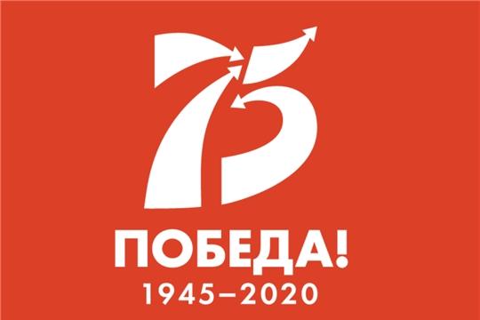 Поздравление главы администрации города Алатыря В.И. Степанова с Днём Победы!