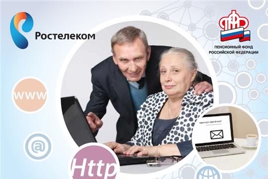 Жителей Алатыря приглашают принять участие во Всероссийском конкурсе «Спасибо интернету»