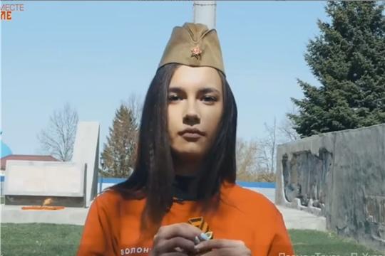 Студентка Алатырского филиала СамГУПС приняла участие в республиканской эстафете Победы