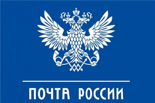Почта России продлила срок хранения отправлений до 60 дней