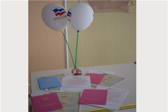 В Международный день семьи в Алатыре были составлены государственные акты о рождении