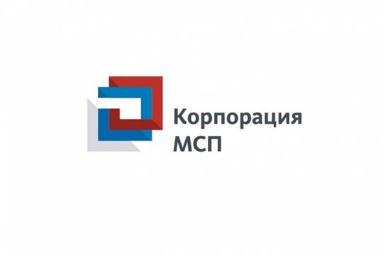19 мая АО «Корпорация «МСП» проведёт Всероссийский обучающий семинар по антикризисным и действующим мерам поддержки субъектов малого и среднего предпринимательства