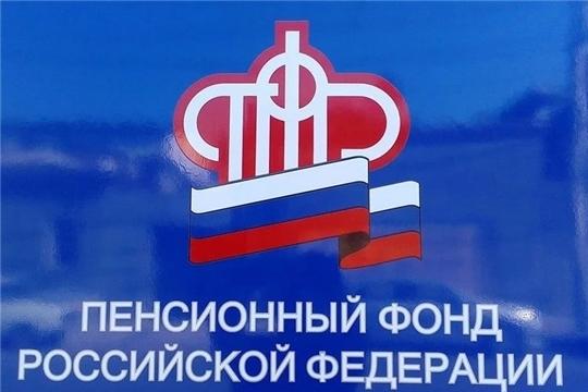 Пенсионной службой Чувашии подписаны соглашения о взаимодействии с Россельхозбанком и ВТБ