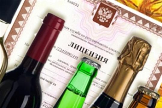 Вниманию участников алкогольного рынка!