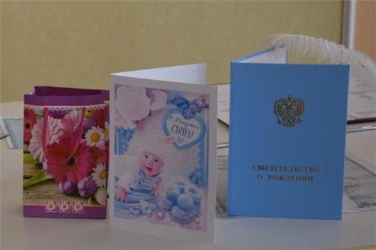 Накануне Международного дня защиты детей в алатырском отделе ЗАГС было составлено 5 записей актов о рождении