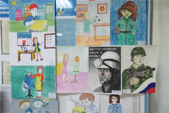 г. Алатырь: подведены итоги конкурса рисунков «Моя будущая профессия»