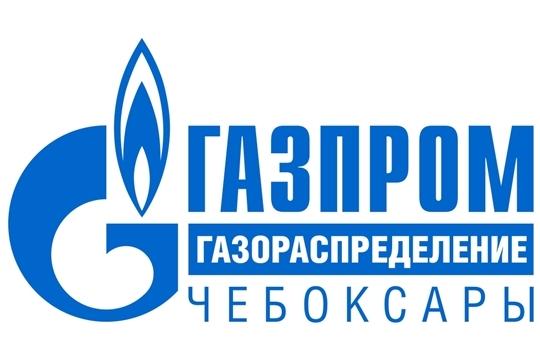 В Чувашии активиируется работа по пресечению фактов несанкционированного потребления газа