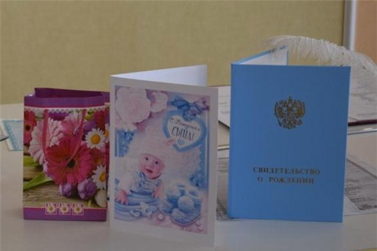 В рамках Дня молодёжи в отделе ЗАГС администрации города Алатыря поздравляли «новоиспечённых» родителей с рождением малышей